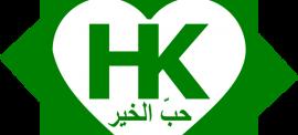 Logo Hubbul Khoir